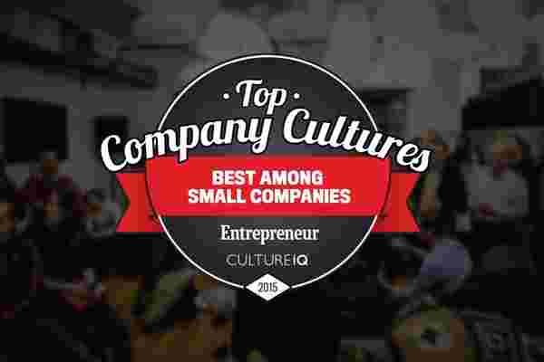 25个最佳小公司文化2015年